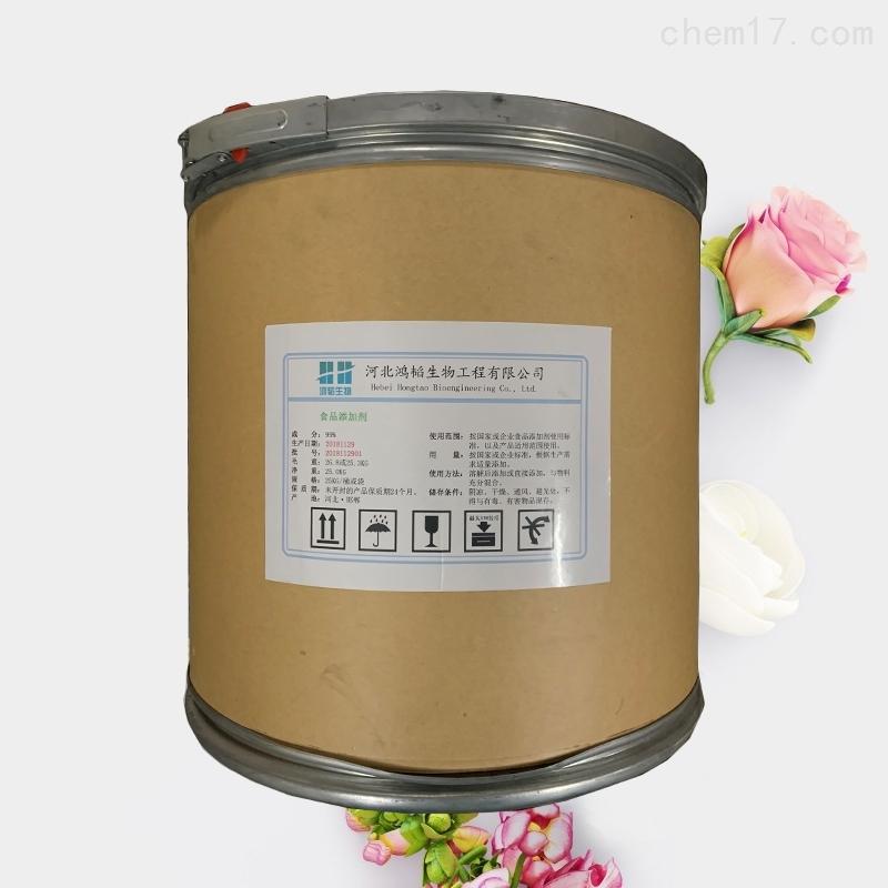 ε-聚赖氨酸盐酸盐生产厂家价格