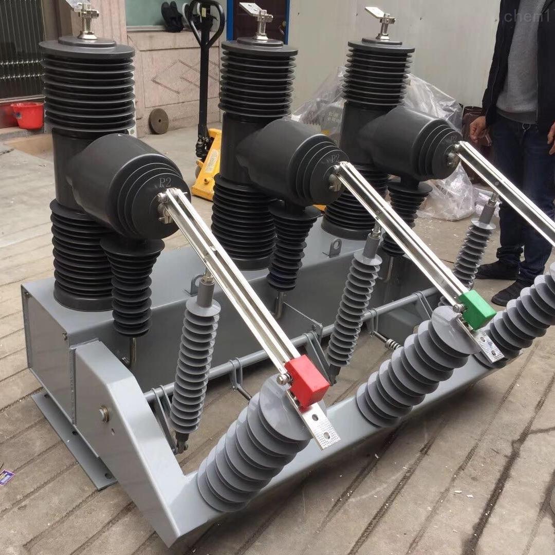 达州地区35KV电动高压断路器