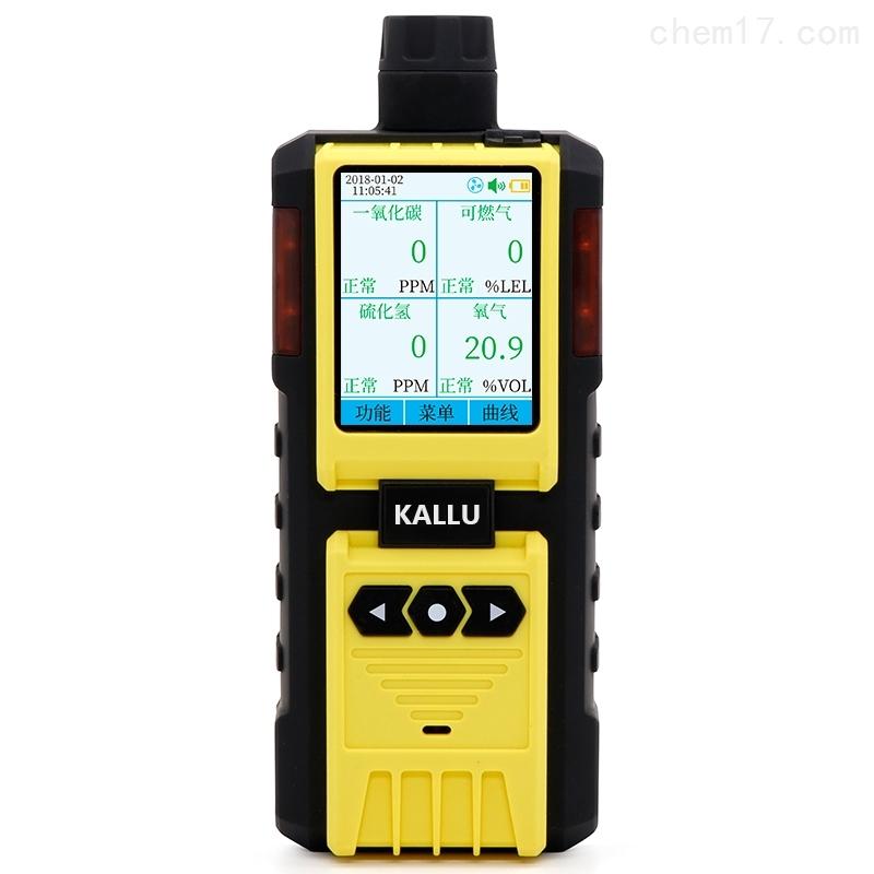 工业泵吸式氨气浓度检测仪,氨气泄露探测器