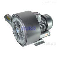 HRB-320-S2双叶轮1.3KW旋涡气泵