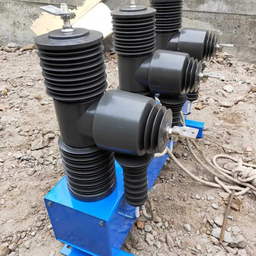 四川地区常用型35KV真空断路器智能