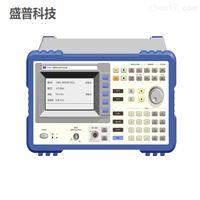 南京盛普射頻合成信號發生器