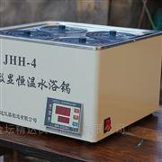 HH-2  HH-4  HH-6常州恒溫水浴鍋價格