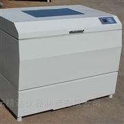 ZHKY-211B加高型大容量空氣浴全溫培養振蕩器
