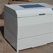 BSD-WX1350大容量臥式全溫恒溫培養搖床