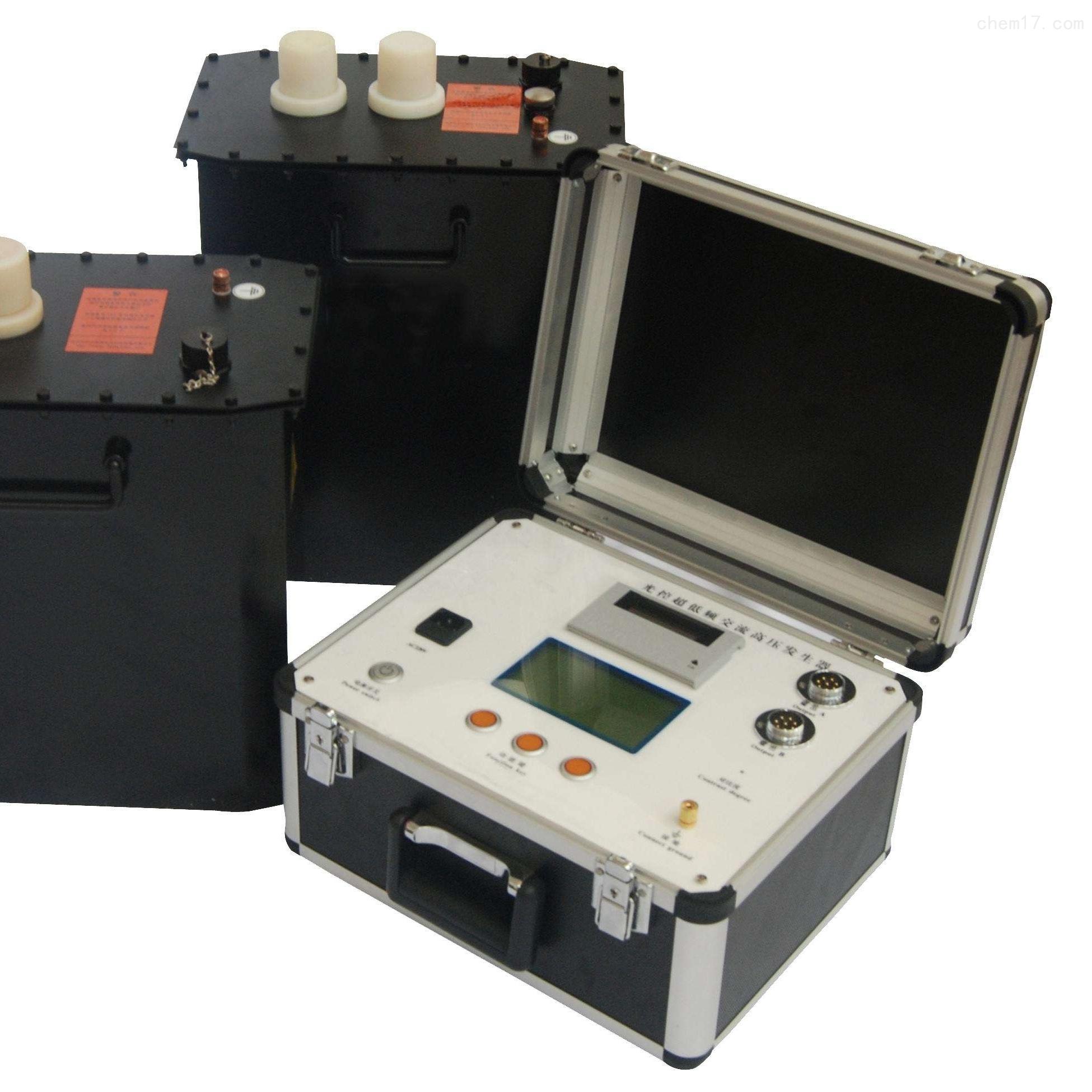 50KV超低频耐压试验装置