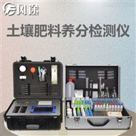 FT-Q8000-2新型土壤分析仪