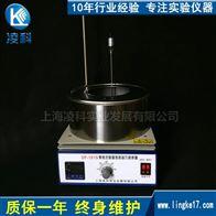 DF-101S集熱式恒溫加熱磁力攪拌器