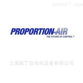 辰丁代理销售美国PROPORTION-AIR比例阀
