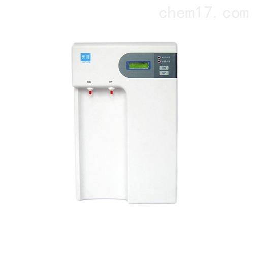 优普UPT-II-20T实验室纯水机