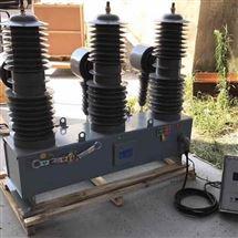 泸州发电厂35千伏遥控真空断路器现货