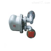 GSBGSB大流量杠杆浮球式疏水阀