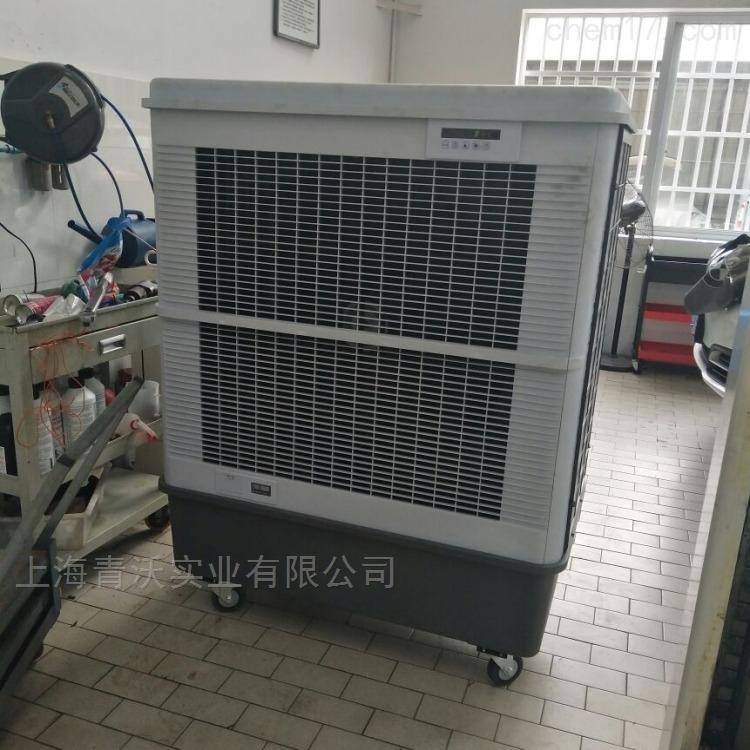 移动式冷风机 蒸发式移动空调