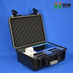 HM-GS300食品安全智能分析系统