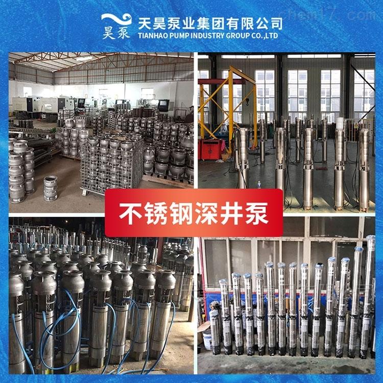充水式电机高扬程150QJ-26KW深井潜水泵