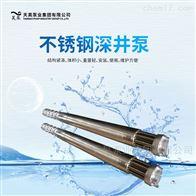 高扬程200QJ深井潜水泵安装形式多样