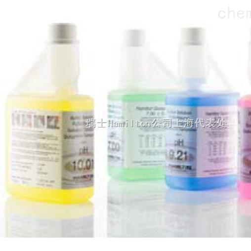 pH电极活化液