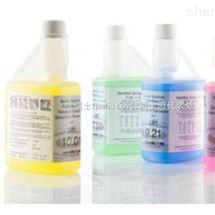 pHapp活化液