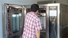 ZT-CTH-150L-H-M氯化镁应力腐蚀试验