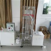 DYP116UASB上流式发酵柱实验装置/给排水/污水治理