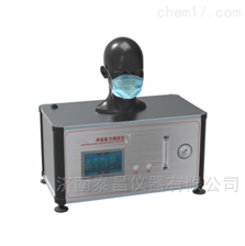 口罩呼吸阻力测试仪TC-ZLY1002