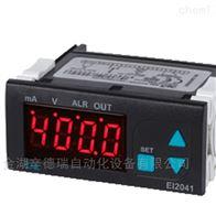 EI2041-230英国CAL EI2041电子恒温器