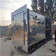 二手实验室小型冻干机回收