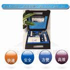 德尔格高压压缩空气检测仪Aerotest HP