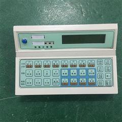 天津血球分类计数器Qi3538长期现货