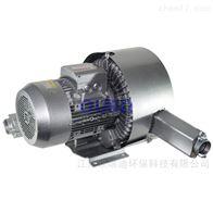 HRB-820-S4双叶轮15KW旋涡气泵