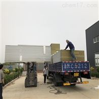千级济南彩钢板生产厂家安装报价