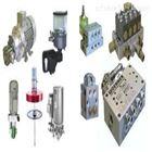 GMF-A.B/10/97/M/0/0/0/0/0德国WOERNER泵
