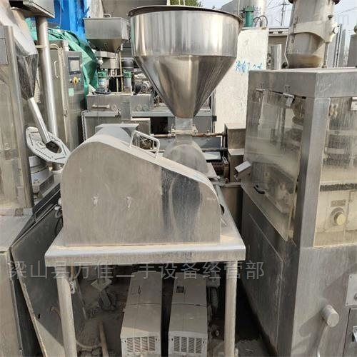 二手闲置GFSJ-16型高效粉碎机价格便宜出售