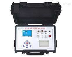 SF6气体密度校验仪