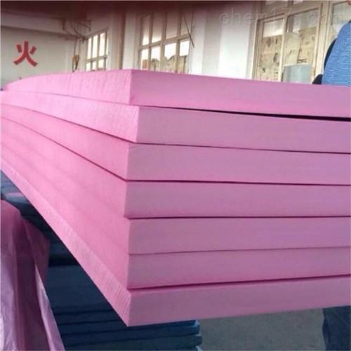 优质挤塑板 xps保温板