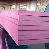 3公分-15公分明宇 挤塑板品质保障 防火保温板