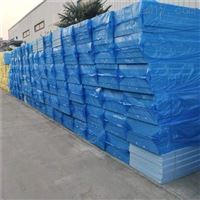3公分-15公分明宇 阻燃挤塑板 普通保温板生产线工艺