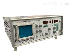 工频局部放电试验成套装置