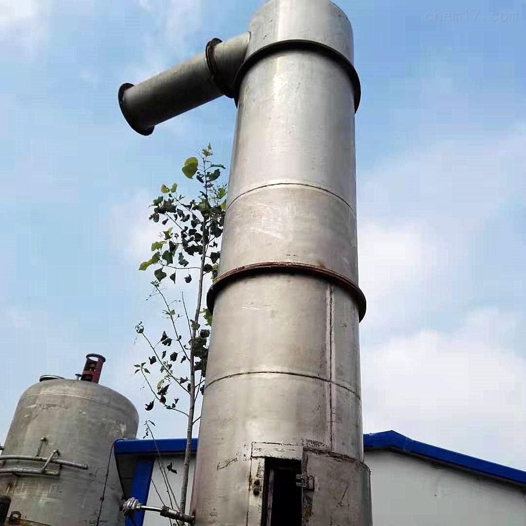 回收闪蒸干燥机的公司