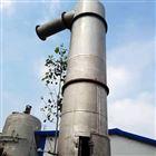 制药厂闪蒸干燥机型号/价格/产量
