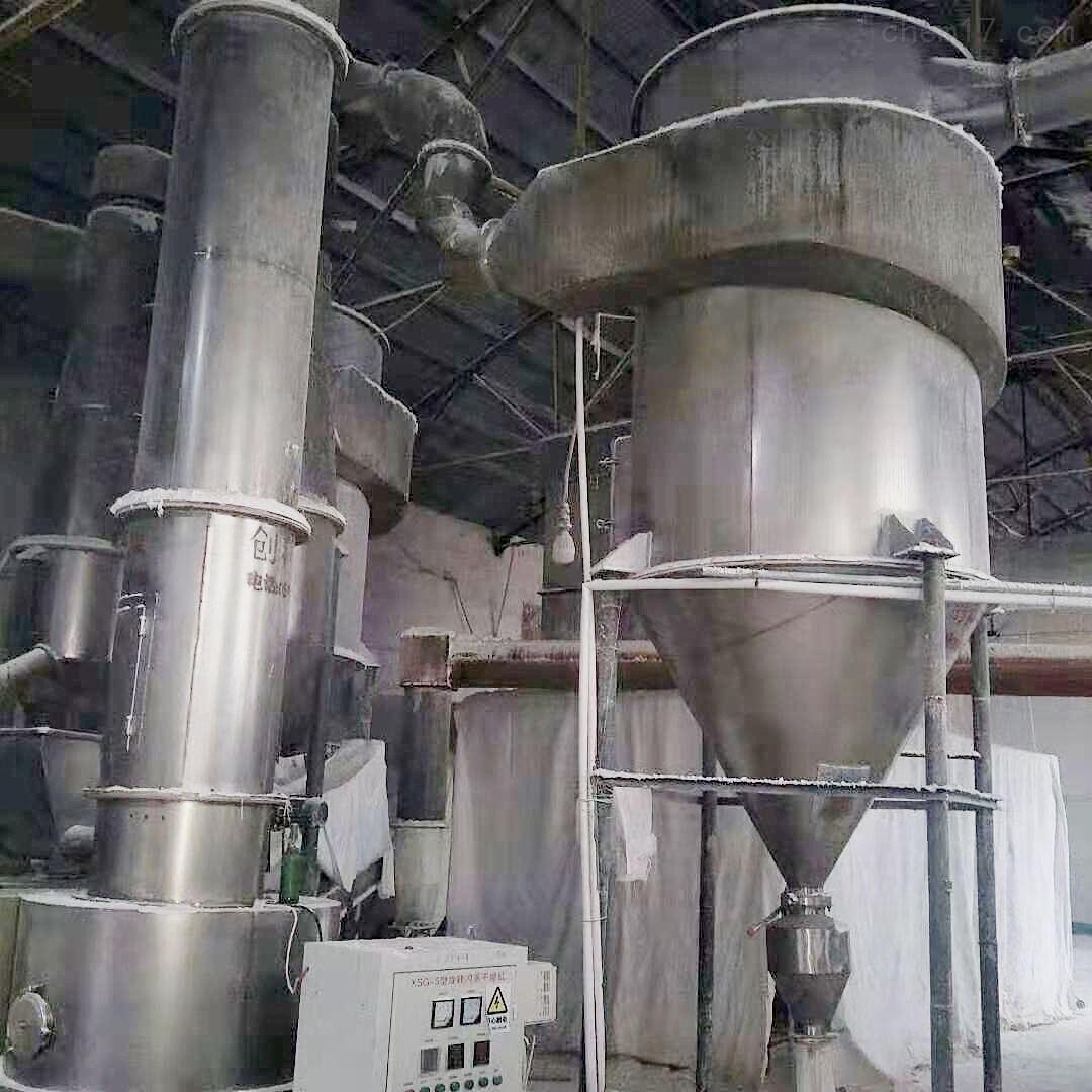 泰州出售800型全套旋转闪蒸干燥机定金