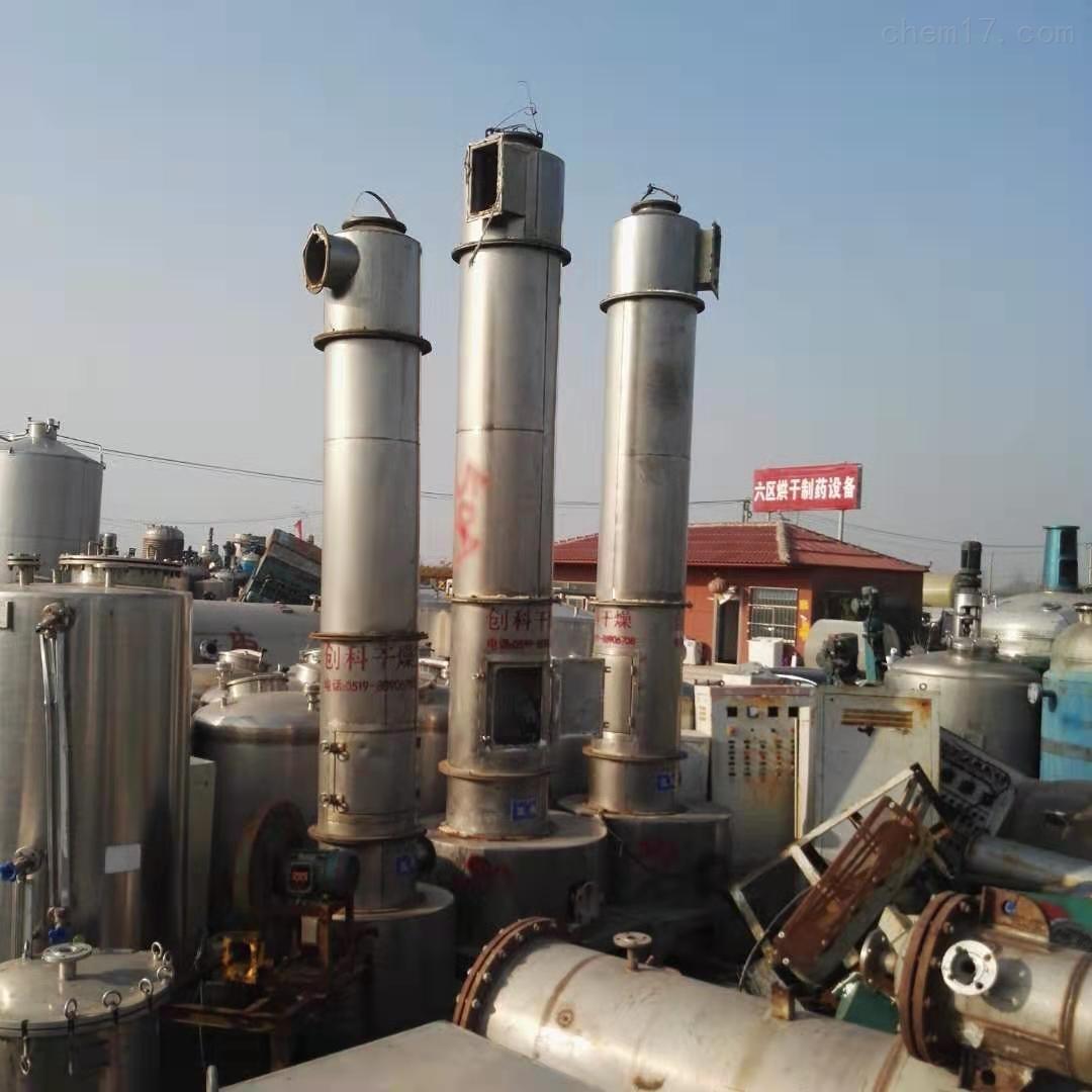 供应全套wsz100型卧式喷雾干燥机定金