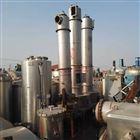 化工厂闪蒸干燥机型号/价格/产量
