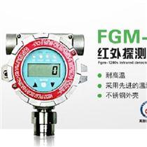 美国华瑞FGM-1200S红外可燃气体探测器