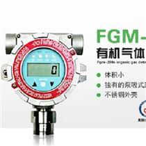 美国华瑞FGM-200X有机气体探测器