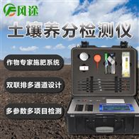 FT-Q8000肥料养分快速检测仪