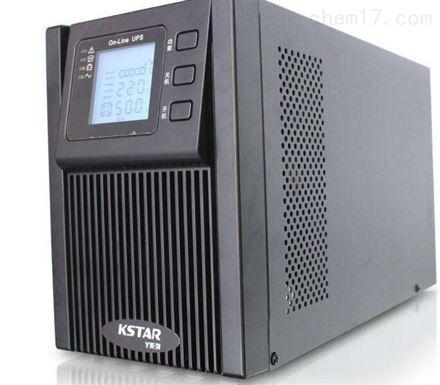 KSTAR科士达ups电源YDC9100系列