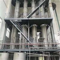 多种型号直销二手钛材蒸发器3吨6吨8吨