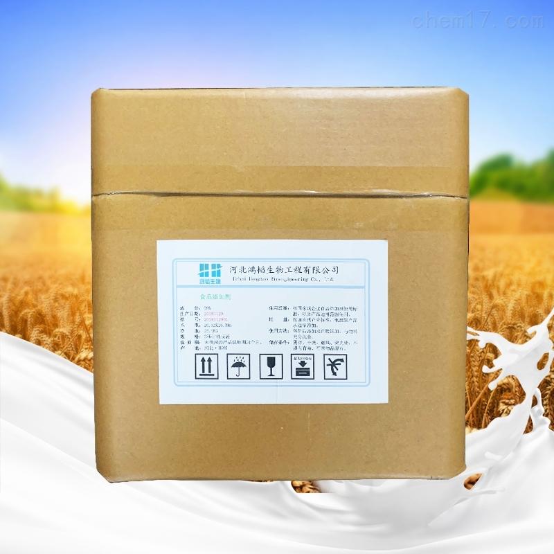 D-异抗坏血酸钠生产厂家价格