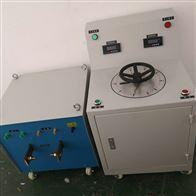 SLQ-82系列大電流測試臺